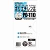 ポリエチレン手袋 PD-110